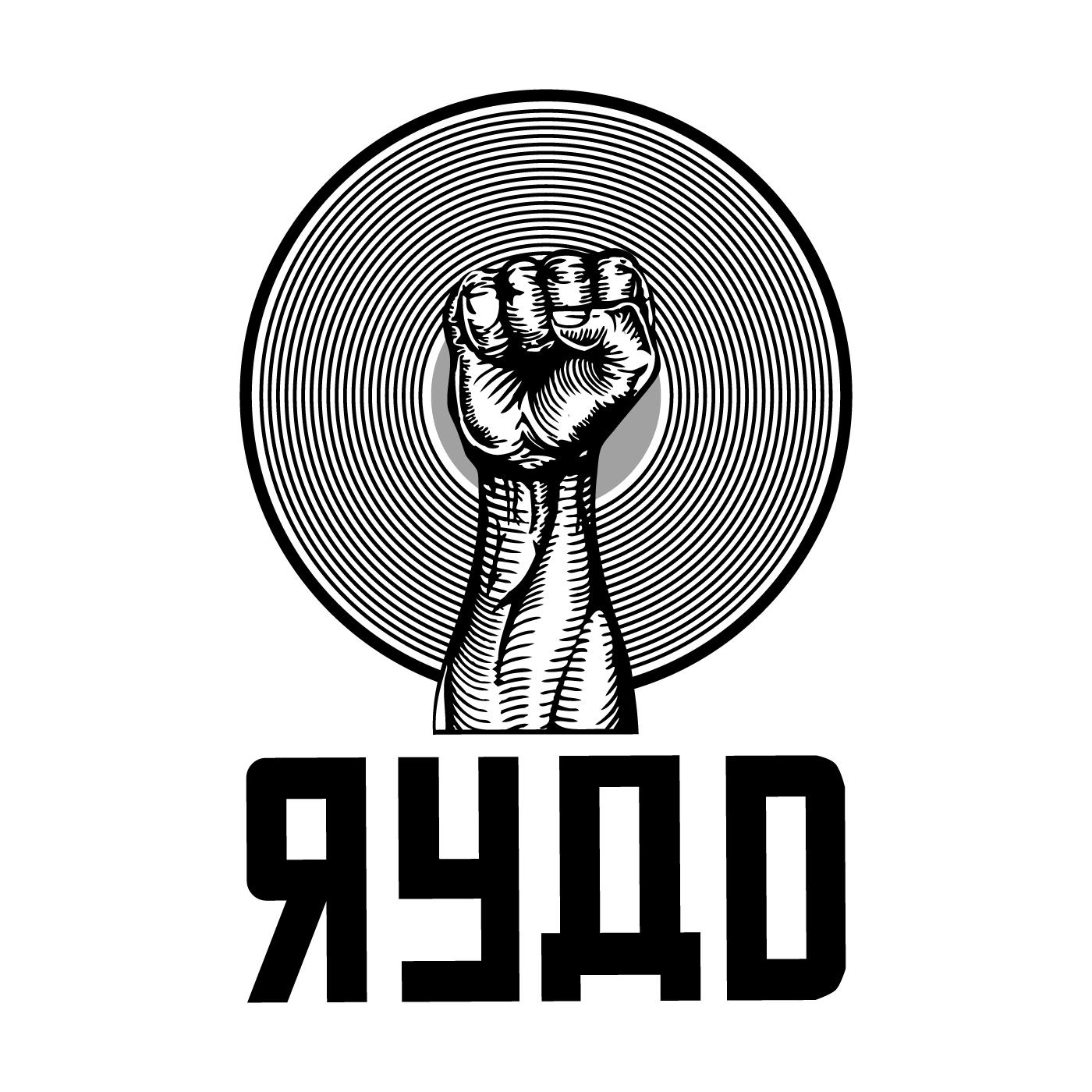 RYAD Podcast